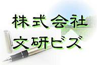 自分史作成.jpイメージ